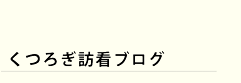 k_blog_m.png