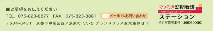 スクリーンショット 2018-11-19 19.59.55.png